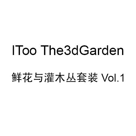 The3rdGarden_Flower_Buy_Option