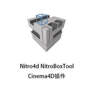 NitroBoxTool_Buy_Option