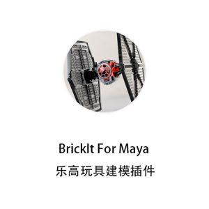 BrickIt_Buy_Option